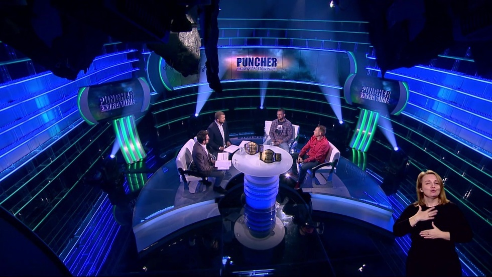 Puncher: Extra Time 03.12.2018